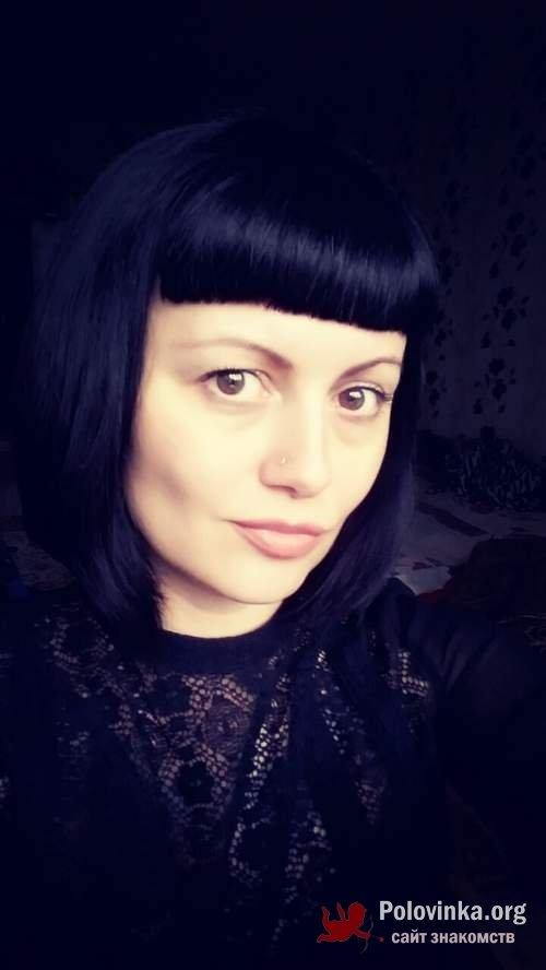 Лучшие Сайты Знакомств В Донецке